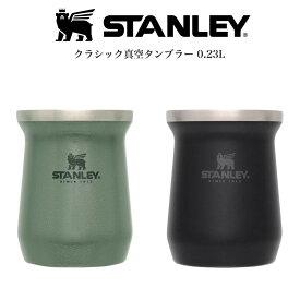 STANLEY スタンレー 通販 クラシック真空タンブラー 0.23L グリーン マットブラック 170g 真空マグ 高耐久性 食洗機使用可 ソロキャンプ アウトドア BBQ ウィスキー ビール アイスコーヒー プレゼントにおすすめ