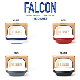 FALCON ファルコン ホーロー 通販 PIE DISHES パイディッシュ 4枚セット 琺瑯 ホーロー パイ皿 食器 ラシックデザイン キャンプ アウトドア パーティー デイリー BBQ インテリア ギフトにおすすめ
