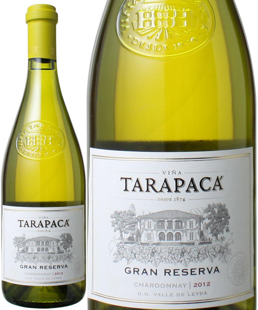 【ヤマト運輸で厳重梱包配送!】タラパカ グラン・レゼルバ シャルドネ [2017] <白> <ワイン/チリ> ※ヴィンテージが異なる場合がございます