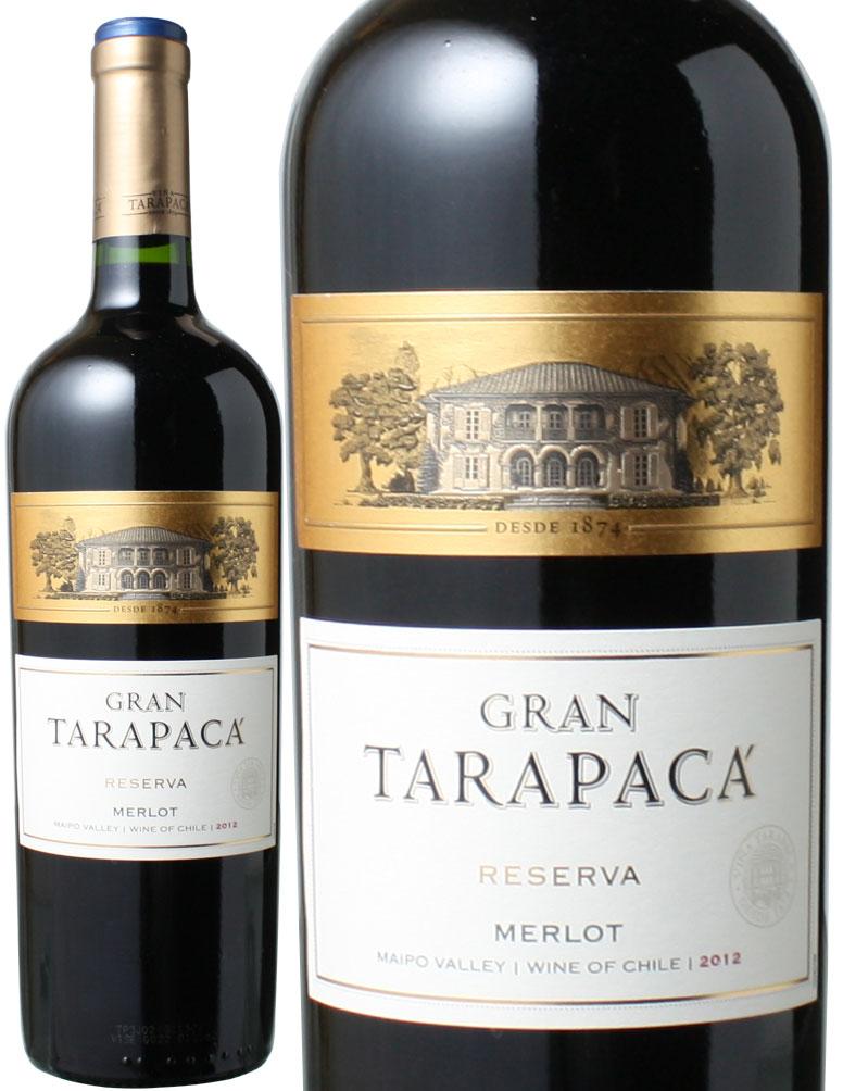 【ヤマト運輸で厳重梱包配送】グランタラパカ メルロー [2016] <赤> <ワイン/チリ>※ヴィンテージが過去のものになる場合がございますのでご了承ください。