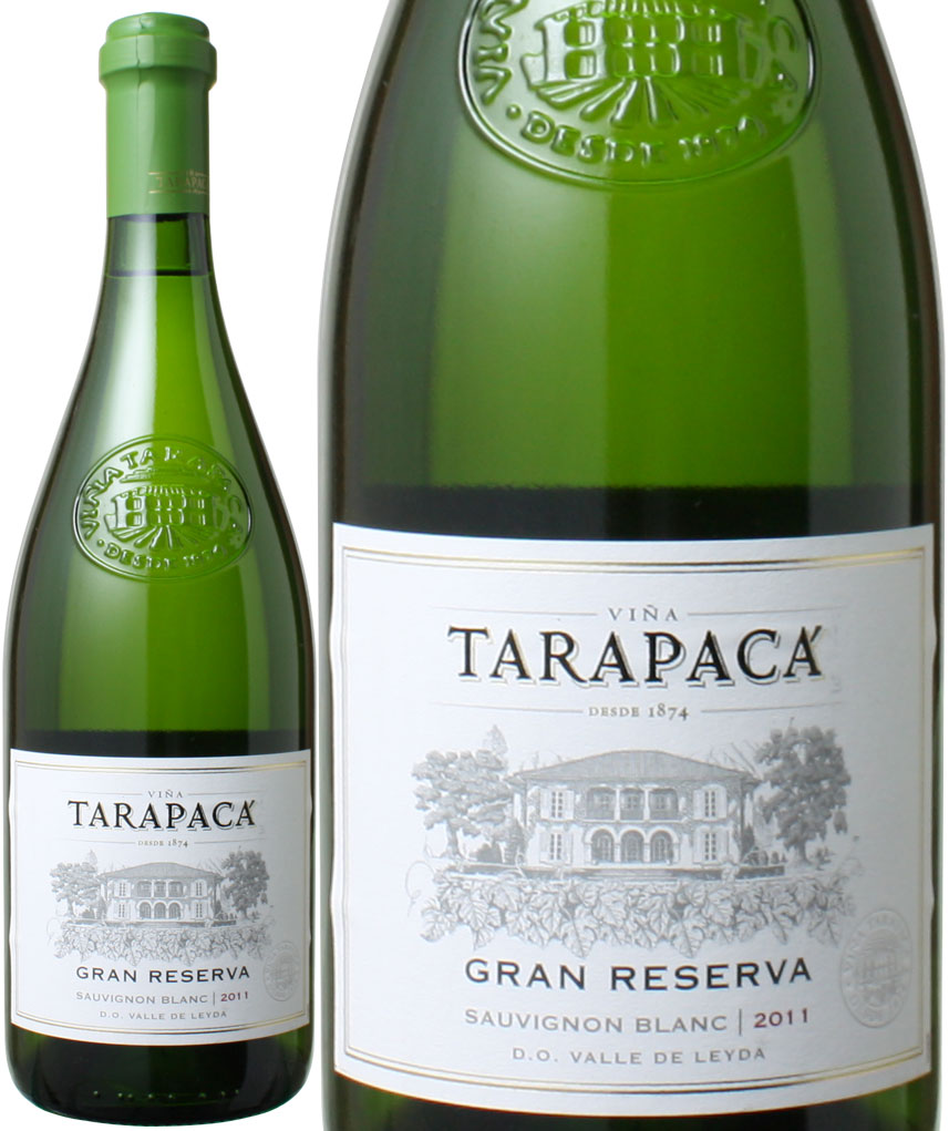 【ヤマト運輸で厳重梱包配送】タラパカ グラン・レゼルバ ソーヴィニヨン・ブラン [2016] <白> <ワイン/チリ>※ヴィンテージが異なる場合がございますのでご了承ください