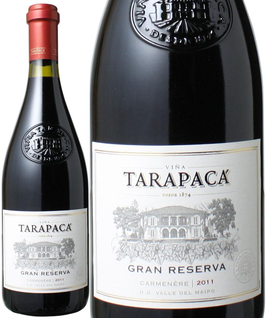 【ヤマト運輸で厳重梱包配送】タラパカ グラン・レゼルバ カルメネール [2015] <赤> <ワイン/チリ>※ヴィンテージが異なる場合がございますのでご了承ください