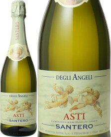 【ヤマト運輸で厳重梱包配送】天使のアスティ・サンテロ NV <白> <ワイン/スパークリング>