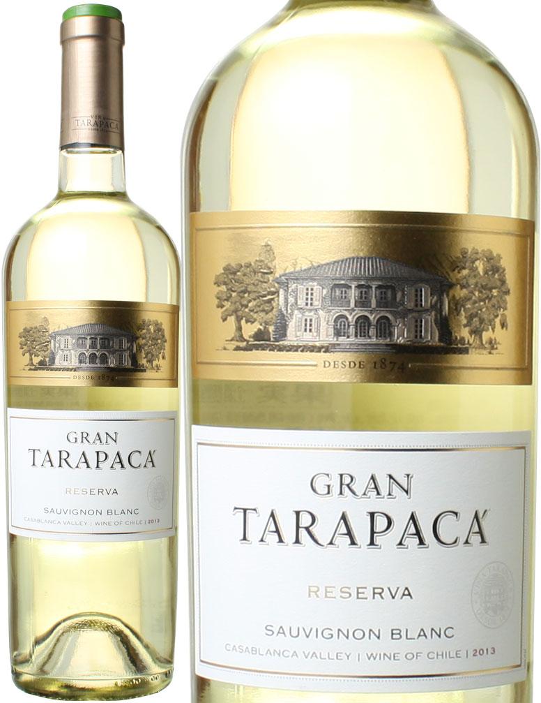 【ヤマト運輸で厳重梱包配送!】グランタラパカ ソーヴィニヨン・ブラン [2013] <白> <ワイン/チリ>※ヴィンテージが異なる場合がございますのでご了承ください