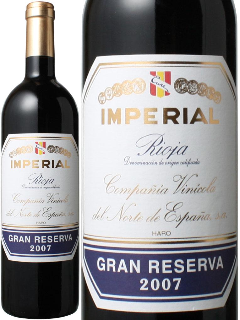 クネ リオハ インペリアル グラン・レセルバ(レゼルバ) [2009] C.V.N.E.社 <赤> <ワイン/スペイン>