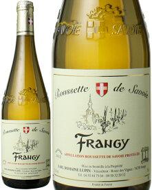 ルーセット・ド・サヴォワ フランジー [2018] ドメーヌ・リュパン <白> <ワイン/フランス>※ヴィンテージが異なる場合がございます。