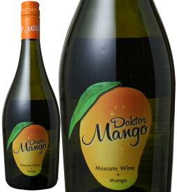 【ヤマト運輸で厳重梱包配送】マンゴー果汁の甘口スパーク! ドクトル・マンゴー NV ボジオ <白> <ワイン/スパークリング>