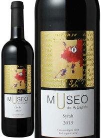 ムゼオ シラー オーガニック [2018] ボデガス・アルスピーデ <赤> <ワイン/スペイン> ※ヴィンテージが異なる場合があります
