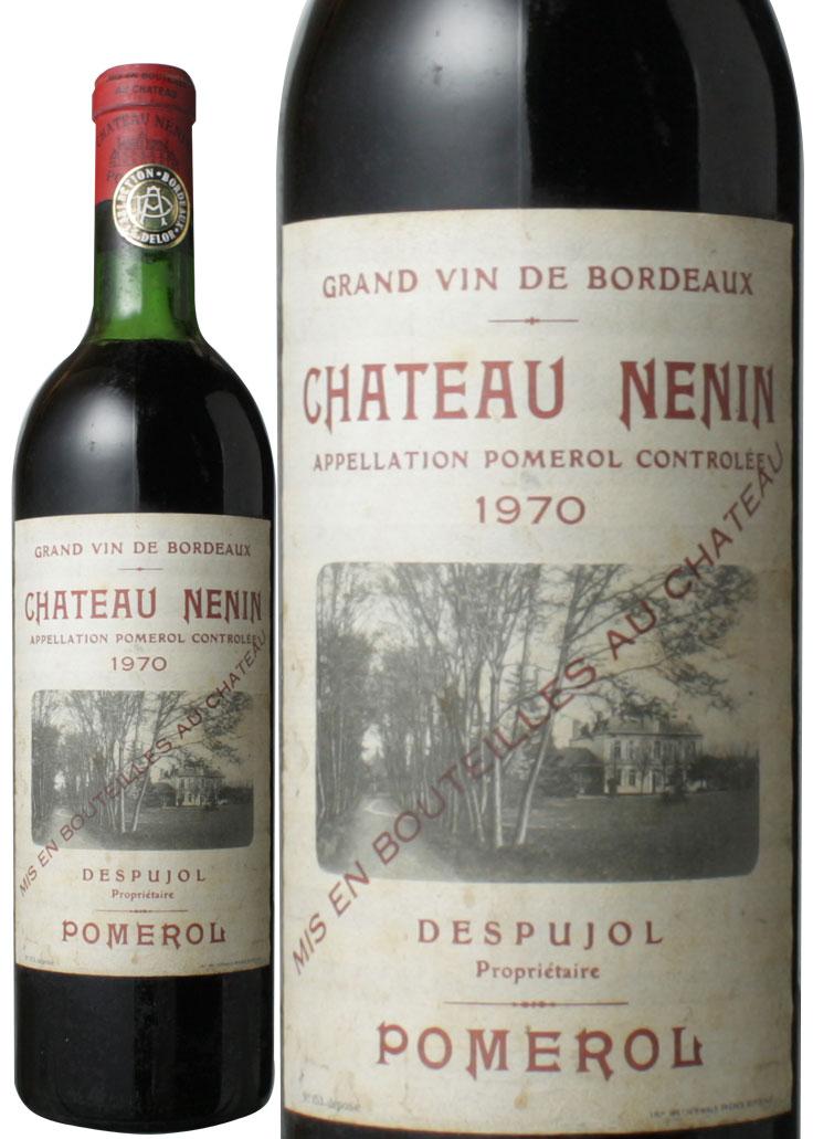シャトー・ネナン [1970] <赤> <ワイン/ボルドー>