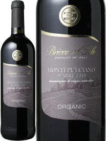 【ヤマト運輸で厳重梱包配送】モンテプルチアーノ・ダブルッツォ [2017] ブリッコ・アル・ソーレ <赤> <ワイン/イタリア>※ヴィンテージが異なる場合がございます。