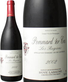 【送料無料】ポマール プルミエ・クリュ リュジアン [2002] ロワ・ラボーム <赤> <ワイン/ブルゴーニュ>