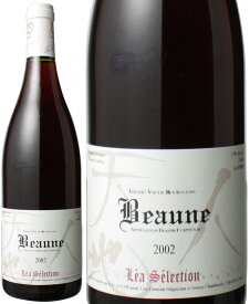 【送料無料】ボーヌ [2002] ルー・デュモン レア・セレクション <赤> <ワイン/ブルゴーニュ>