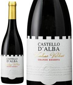 カステロ・ダルバ ヴィーニャス・ヴェーリャス グランデ・レセルバ [2013] ヴィーニュス・ドウロ・スペリオル <赤> <ワイン/ポルトガル>【■PA012】 ※即刻お取り寄せ品!ヴィンテージ変更と欠品の際はご連絡します!
