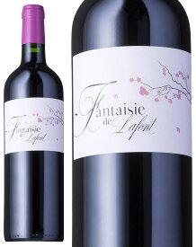 ファンテジー・ド・ラフォン [2012] テュヌヴァン <赤> <ワイン/ボルドー>【■3521JL021200】※即刻お取り寄せ品!ヴィンテージ変更と欠品の際はご連絡します!