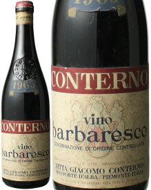【送料無料】バルバレスコ [1965] ジャコモ・コンテルノ <赤> <ワイン/イタリア>