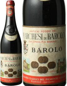 【ヤマト運輸で厳重梱包配送】バローロ [1953] マルケージ・ディ・バローロ <赤> <ワイン/イタリア>