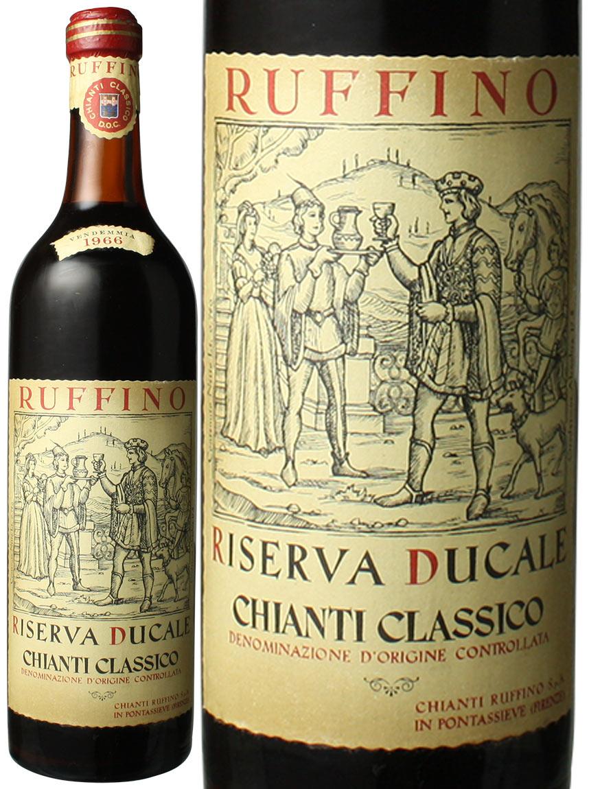 キャンティ・クラシコ・リゼルヴァ ドゥカーレ [1966] ルフィーノ <赤> <ワイン/イタリア>