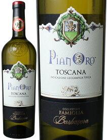 【ヤマト運輸で厳重梱包配送】トスカーナ・ビアンコ ピアン・オーロ [2017] バルバネラ <白> <ワイン/イタリア> ※ヴィンテージが異なる場合があります。