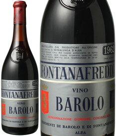 【送料無料】バローロ [1962] フォンタナフレッダ <赤> <ワイン/イタリア>