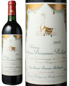 【送料無料】シャトー・ムートン・バロンヌ・フィリップ [1988] 第5級 <赤> <ワイン/ボルドー>
