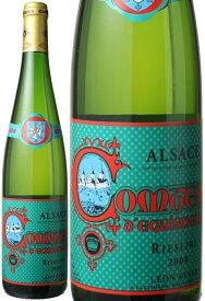 【送料無料】アルザス リースリング キュヴェ・デ・コント・デギスハイム [2011] レオン・ベイエ <白> <ワイン/アルザス>