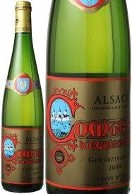 【送料無料】アルザス ゲヴュルツトラミネール キュヴェ・デ・コント・デギスハイム [2008] レオン・ベイエ <白> <ワイン/アルザス>