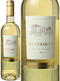 リシュバロン・ブラン NV ヴィニュロン・デ・コトー・ド・ラルデッシュ <白> <ワイン/フランスその他>