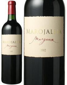 【送料無料】マロジャリア [2002] <赤> <ワイン/ボルドー>