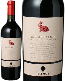 【ヤマト運輸で厳重梱包配送】ロッソ・ピチェーノ [2017] ヴェレノージ <赤> <ワイン/イタリア>※ヴィンテージが異なる場合がございます。