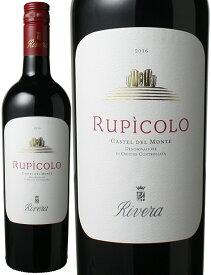 【ヤマト運輸で厳重梱包配送】ルピコロ カステル・デル・モンテ [2016] リヴェラ <赤> <ワイン/イタリア>※ヴィンテージ・ラベルデザインが異なる場合があります。