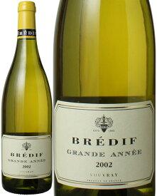【送料無料】ヴーヴレイ [2002] マルク・ブレディフ <白> <ワイン/ロワール>