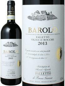 【送料無料】バローロ レ・ロッケ・デル・ファレット [2013] ブルーノ・ジャコーザ <赤> <ワイン/イタリア>