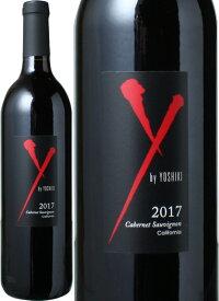 【ヤマト運輸で厳重梱包配送】X-JAPAN YOSHIKIのコラボワイン! ワイ・バイ・ヨシキ カベルネ・ソーヴィニヨン [2017] ワイ・バイ・ヨシキ <赤> <ワイン/アメリカ>
