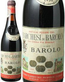 【ヤマト運輸で厳重梱包配送】バローロ [1958] マルケージ・ディ・バローロ <赤> <ワイン/イタリア>