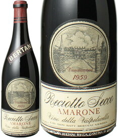 【送料無料】レチョート・セッコ・デッラ・ヴァルポリチェッラ・アマローネ [1959] ベルターニ <赤> <ワイン/イタリア>