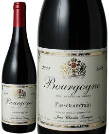 ブルゴーニュ・パストゥグラン [2002] ジャン・シャルル・ルクイエ <赤> <ワイン/ブルゴーニュ>