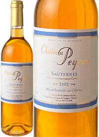 【送料無料】シャトー・ペイロン [2002] <白> <ワイン/ボルドー>