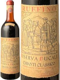 【送料無料】キャンティ・クラシコ・リゼルヴァ ドゥカーレ  [1967] ルフィーノ <赤> <ワイン/イタリア>