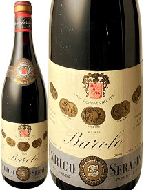 【送料無料】バローロ [1967] エンリコ・セラファーノ <赤> <ワイン/イタリア>