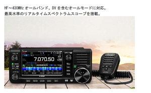 【在庫有り即納可能】IC-705 (MAX 10W) HF〜430MHz オールモード/D-STAR ポータブルトランシーバー アイコム