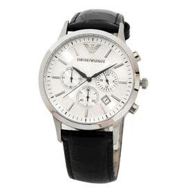 【送料無料】 EMPORIO ARMANI エンポリオアルマーニ メンズ 腕時計 AR2432 エンポリオ・アルマーニ エンポリ アルマーニ 時計 とけい【あす楽対応】【ブランド】【プレゼント】【セール】