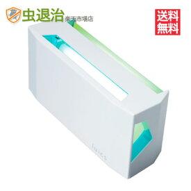 【送料無料】白色 シンプル 小型捕虫器 Luics ルイクス Cシリーズ (白・ホワイト) 1台 人気色!