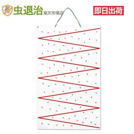 【あす楽】吊るし式ハエとり /虫とりカレンダー 1袋(10枚綴) 大きなハエ取り紙 畜舎 生産者向け ハエ 捕獲 駆除