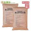 【送料無料】クリーンショットB 10kg×2袋 砂粒状殺虫剤 【通常 即日出荷対応】ムカデ ヤスデ ゲジゲジ ダンゴムシ ク…