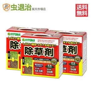 まとめ購入【送料無料】粒タイプ 除草剤 カペレン粒剤2.5 (2.5kg×6箱) 日本芝 雑草 駆除