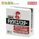 【あす楽】業務用チョウバエバスター 25g×10包入 排水口コバエ対策 金鳥 チョウバエ 薬剤