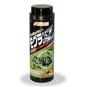 【もぐら へび むかで 忌避剤 ブロック】天然植物 抽出エキス 使用 モグラ・ヘビ・ムカデZ 固形 1本(300g)