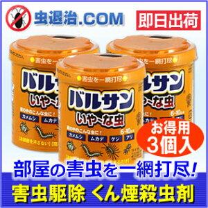 バルサンいやーな虫20g害虫駆除くん煙剤バルサン