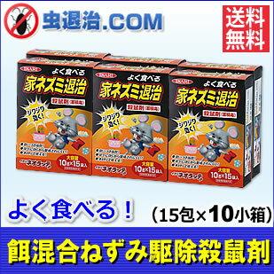 【あす楽】お得用10箱/小袋 殺鼠剤/新パッケージイカリネオラッテP 1箱(15袋入×10箱)