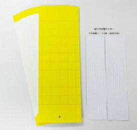 【訳あり】紙製粘着捕虫資材 ペタット20